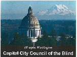 Capital City Council of the Blind Logo